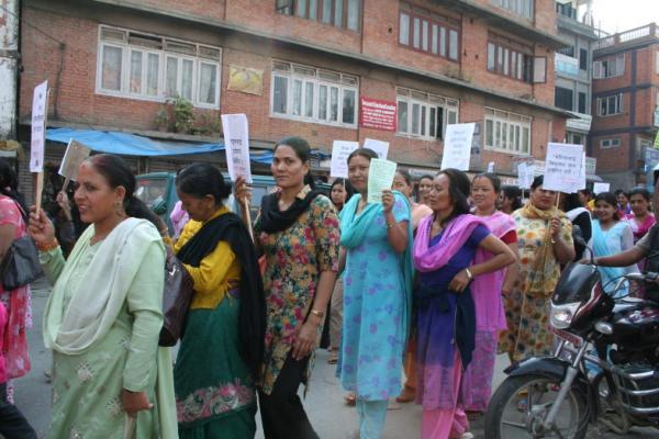 Демонстрация женщин в Катманду